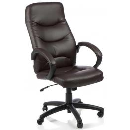 Next Day Executive Office Chairs