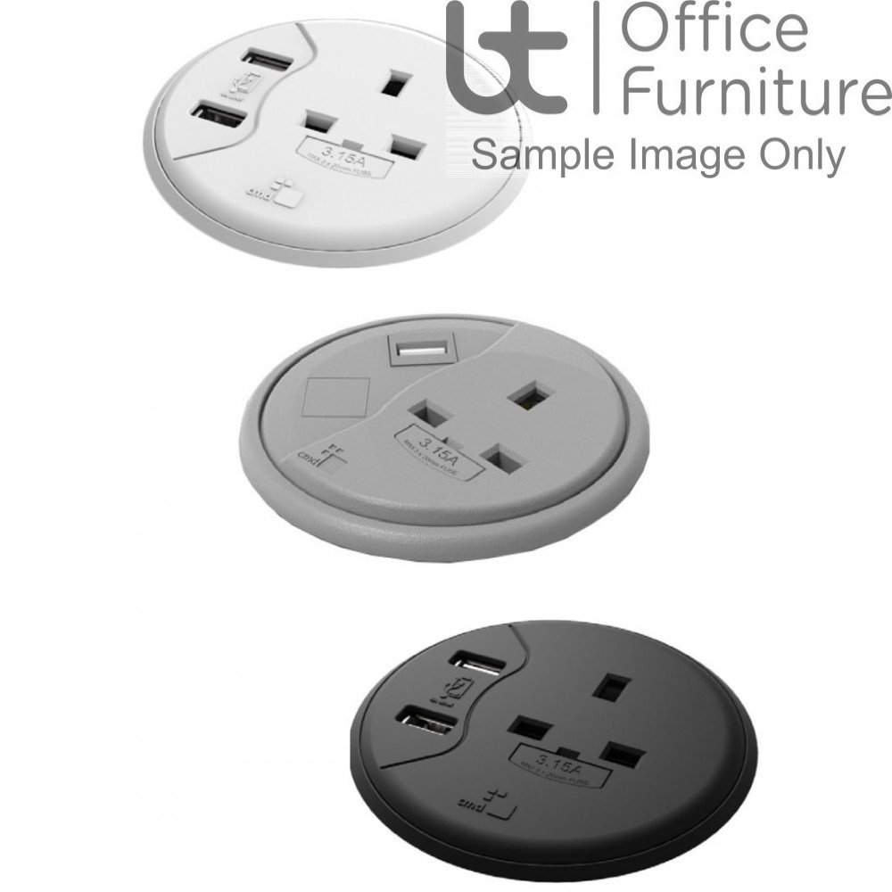 DMC Porthole 1 x UK Power Socket 1 x 2 Port 4A USB - 5A individually fused with 1m mains lead to 3 Pole connector