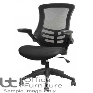 Aurora Seating Executive High Back Mesh Chair with Faux Leather Arms & Seat